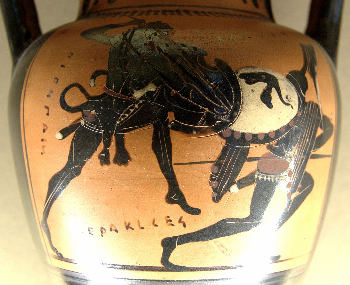Shield of Heracles - Wikipedia