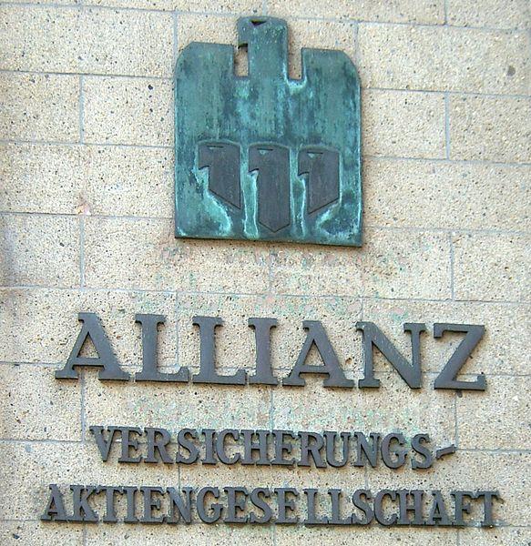 File:Hh-globushaus-Allianzlogo.jpg