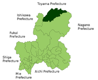 Hida in Gifu Prefecture.png