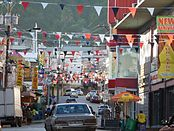 High Street, San Fernando, Trinidad and Tobago.JPG