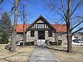Hills Memorial Library, Hudson NH.jpg