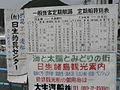 Hinase Port - Bizen,Okayama,Japan 岡山県備前市日生港 316.JPG