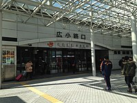 Hirokoji Entrance of Nagoya Station 20150124.JPG