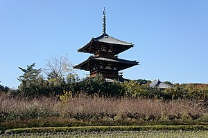 Ikaruga, Nara - Hokki-ji