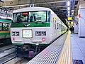 HomeLiner Odawara Series 185-200(OM).jpg