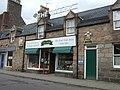 Home of Balmoral Bread - geograph.org.uk - 914720.jpg