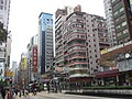 Hong Kong (2017) - 130.jpg