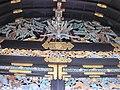 Hongan-ji National Treasure World heritage Kyoto 国宝・世界遺産 本願寺 京都432.JPG