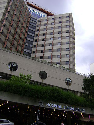 Arab diaspora - The Hospital Sírio-Libanês (Syrian-Lebanese Hospital) founded by the Lebanese Community in 1931 in São Paulo