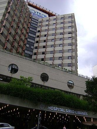 Arab diaspora - The Hospital Sírio-Libanês (Syrian-Lebanese Hospital) founded by the Lebanese Community in 1931 in São Paulo