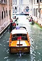 Hotel Ca' Sagredo - Grand Canal - Rialto - Venice Italy Venezia - Creative Commons by gnuckx - panoramio (37).jpg