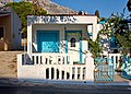 House in Panormos on the Greek island of Kalymnos (2).jpg