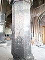 Hovhannavank (pillar) (23).jpg