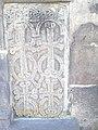 Hrazdan Holy Mother of God church Vanatur (63).jpg