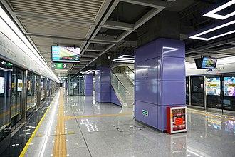 Huanggangcun station - Image: Huanggangcun Station Platform (revised)