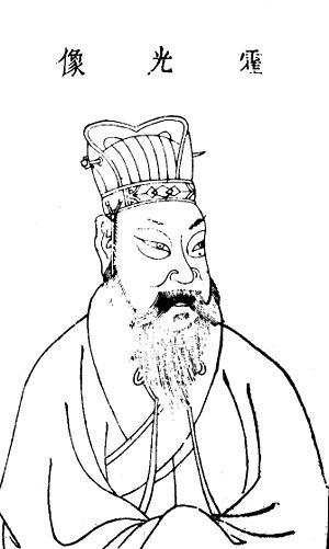 Huo Guang - Portrait of Huo Guang in Sancai Tuhui