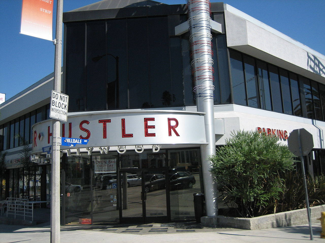 hustler hollywood gift store