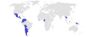 IAI Arava - IAI Arava operators