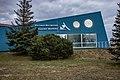 IBB (Johannes Rau center in Minsk) p06.jpg
