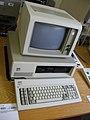 IBM PC.jpg