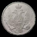 INC-с323-a Двенадцать рублей 1830 г. (аверс).png