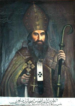 Ignatius Michael IV Daher - Image: Ignatius Michael IV Daher