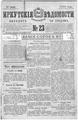 Igv 1898 023.pdf