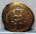 Impero romano d'oriente, costantino X, emissione aurea, 1059-1067.JPG