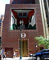 India UN Mission 235 E43 jeh.jpg