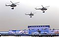 Indian Air Force (IAF) MI-17 V5 in ensign fly past during Air Force Day Parade, at Air Force Station Hindan in Ghaziabad on October 08, 2014.jpg