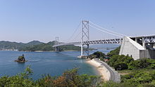 Innoshima Bridge.JPG