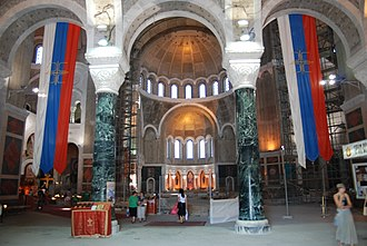 Church of Saint Sava - Image: Interior Cathedral of Saint Sava, Belgrade