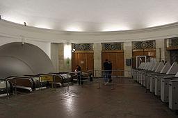 Interior of South Entrance Hall to Sportivnaya Metro Station 05