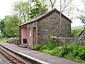 Irton Road Station.jpg