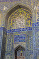 Isfahan, Masjed-e Shah 19.jpg