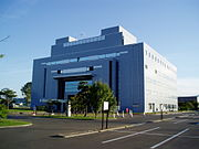 Ishikari city hall.JPG
