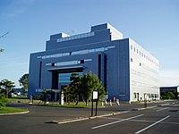 Ishikari city hall.JPG
