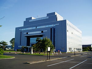 Ishikari, Hokkaido - Ishikari City Hall