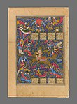 Islamic - The Ascent of the Prophet to Heaven, page from the Khamsa of Nizami - 1934.116 - Art Institute of Chicago.jpg