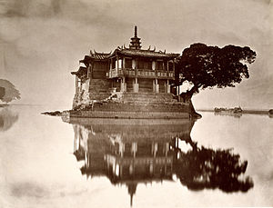 Photography in China - Island Pagoda (金山寺), about 1871, from the album, Foochow and the River Min