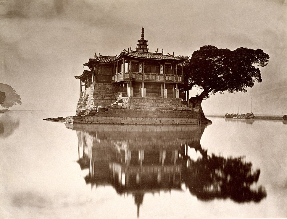 Island Pagoda, about 1871, from the album, Foochow and the River Min