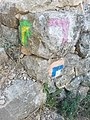 Israel path signs.jpg