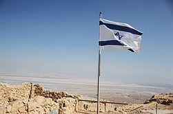 Žydų kėlimasis į izraelį