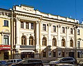 Italianskaya Street 8.jpg