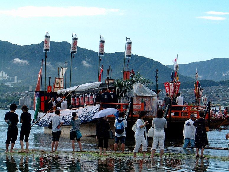 Itsukushima-kangensai