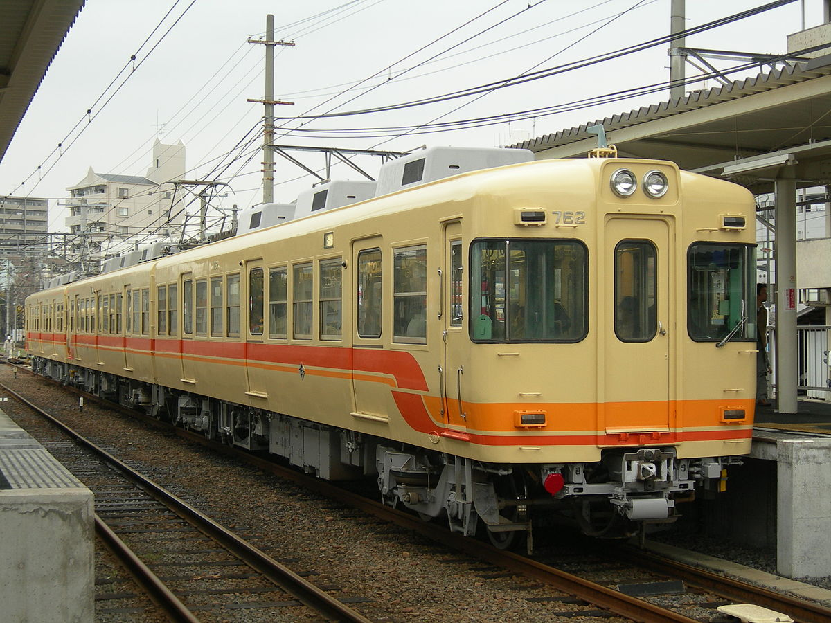Iyotetsu 700 Series Wikipedia