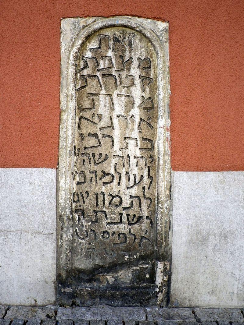Jüdischer Grabstein.JPG