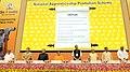 J.P. Nadda, Shri Narendra Singh Tomar, Smt. Smriti Irani, Shri Dharmendra Pradhan, Shri Rajiv Pratap Rudy and other dignitaries at the 2nd Anniversary Celebrations of the Skill Indian Mission.jpg