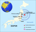JAPAN EARTHQUAKE 20110311-rm.png