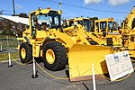 JASDF Bucket Loader(TCM, 44-3243) right front view at Aibano Sub Base October 14, 2018 02.jpg